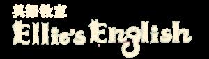 logo英語教室